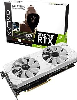 玄人志向 NVIDIA GeForce RTX 2080 搭載 グラフィックボード 8GB GALAKUROモデル GK-RTX2080-E8GB/WHITE2