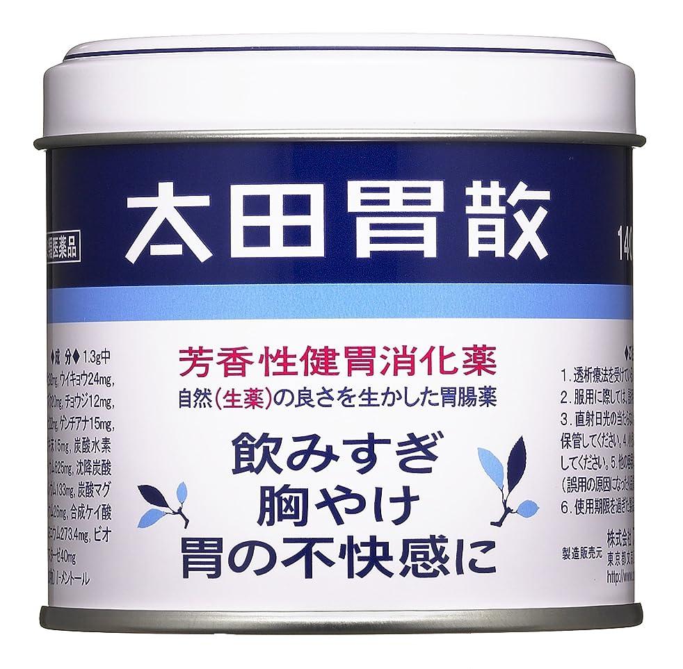 ポット木材上流の【第2類医薬品】太田胃散 140g