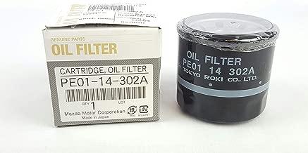 NEW OEM MAZDA SKYACTIVE OIL FILTER #PE01-14-302
