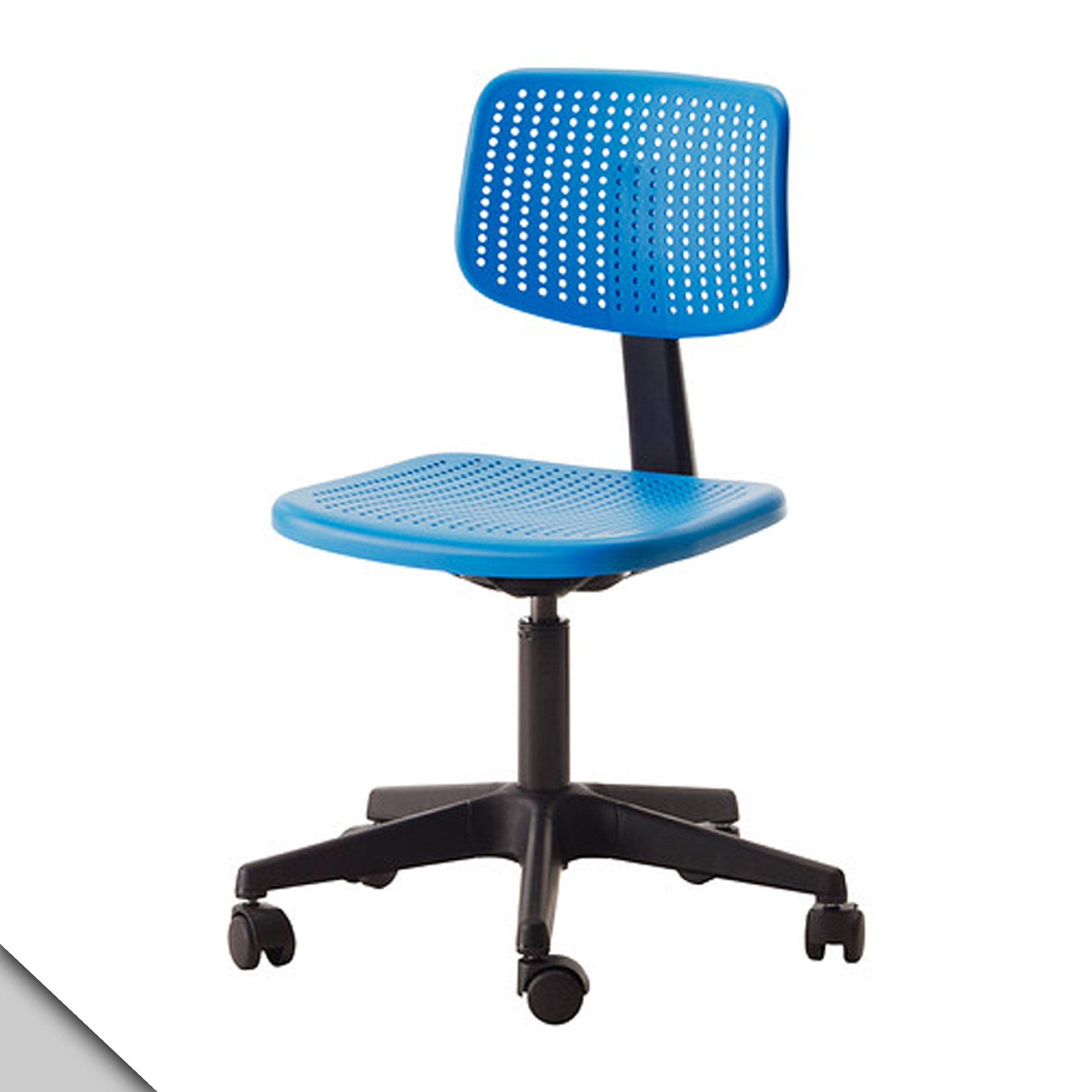 Ikea 402.141.17 - Silla de escritorio infantil, color azul: Amazon.es: Hogar