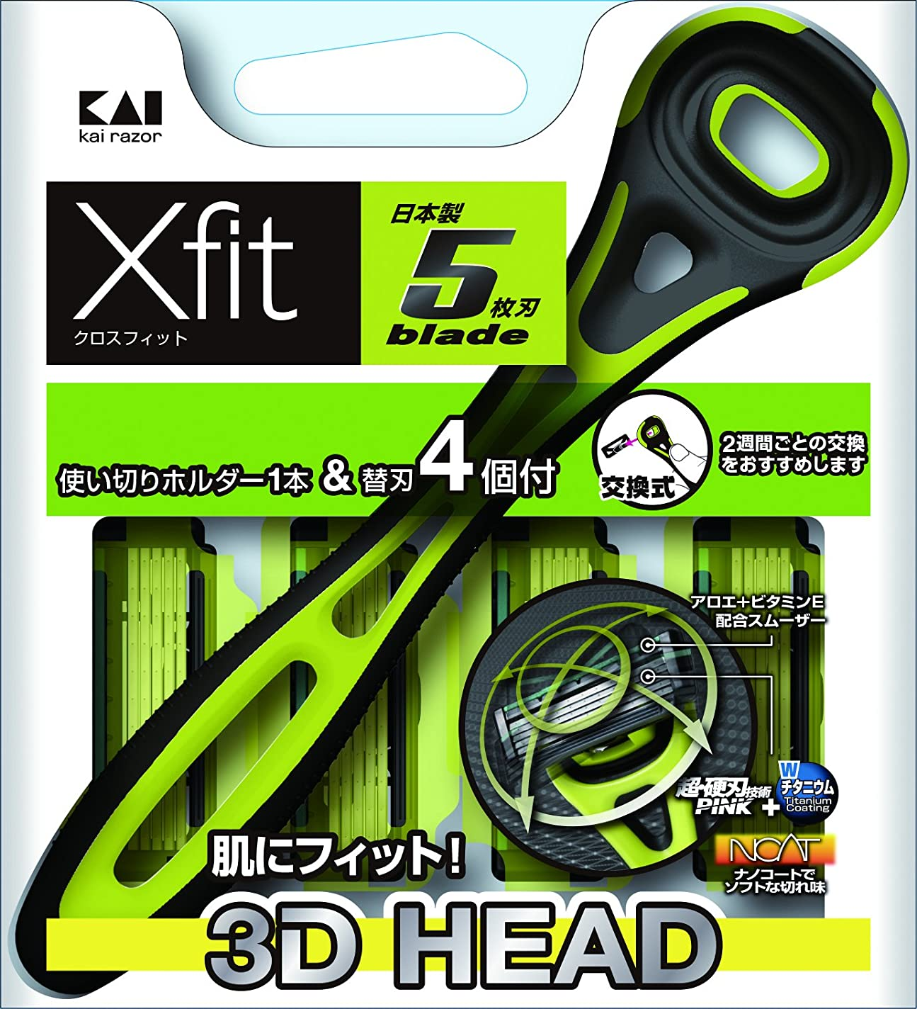髄おしゃれじゃない地元Xfit(クロスフィット)5枚刃 クリアパッケージ 使い切りホルダー+替刃4個