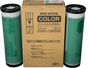 2 Riso S-4389 Green Ink For Risograph FR, GR, RA, RC, RN, and RP Series Duplicators