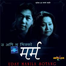 uday manila songs