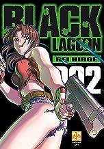 Black Lagoon, Tome 2 :
