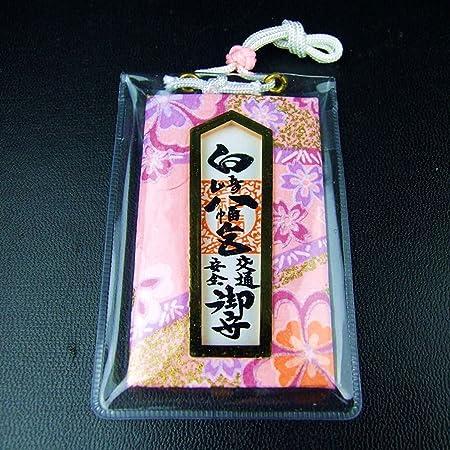 JAPANESE Shinto shrine lucky charm Omamori road traffic safety RED 8x4cm
