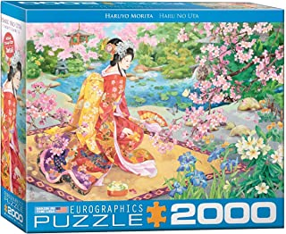 Best haruyo morita puzzles Reviews