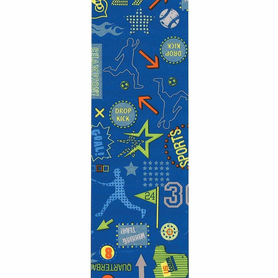 Offray Sports Fanatic Craft Ribbon, 2 1/4-Inch x 9-Feet, Multi