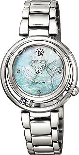 [シチズン] 腕時計 シチズン エル エコ・ドライブ PRINCESSシリーズ The Little MERMAID 【ARIEL】 EM0820-56N レディース シルバー