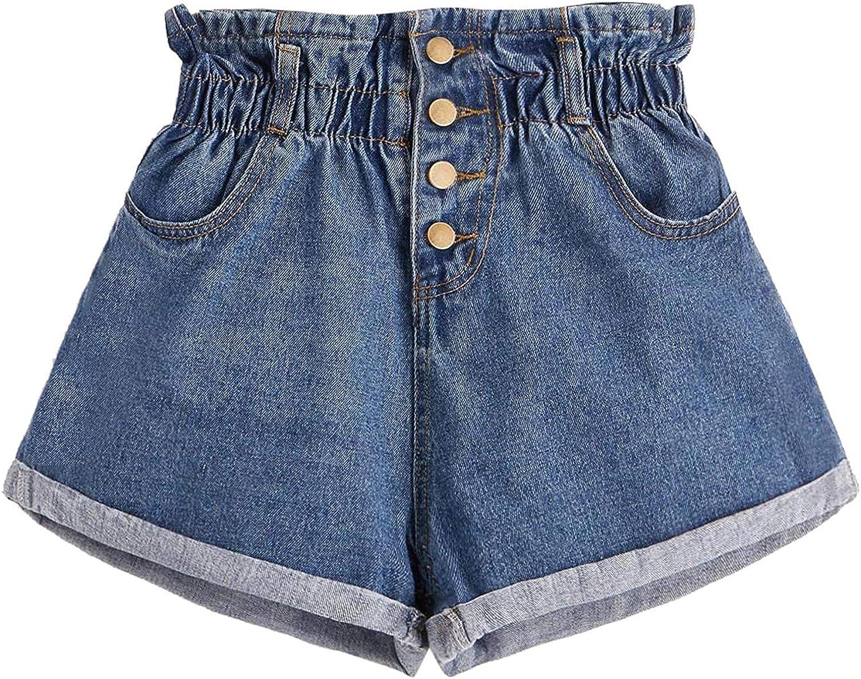 Women Elastic Waist Rolled Hem Button Denim Shorts