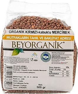 Beyorganik Kırmızı Mercimek-Kabuklu, 500 Gr