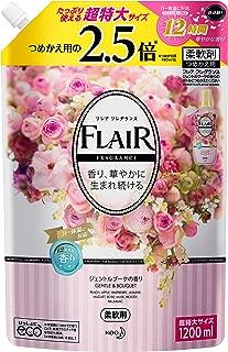 【大容量】フレアフレグランス 柔軟剤 ジェントル&ブーケの香り 詰め替え 1200ml...