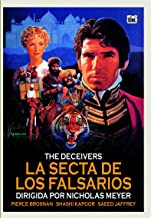 The Deceivers NON-USA FORMAT, PAL, Reg.0 Spain
