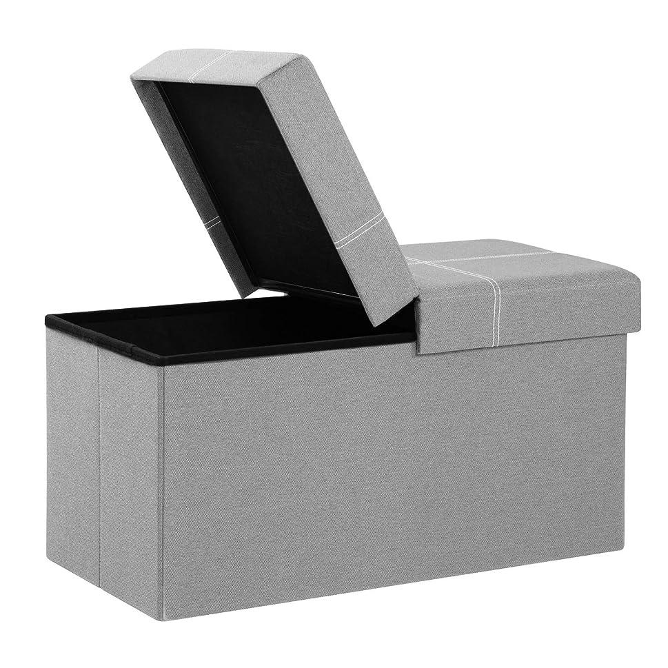 パッケージ並外れた死SONGMICS 収納スツール 収納ベンチ 折りたためる 品質へこだわり 耐荷重300kg 場所取らない NLSF41H