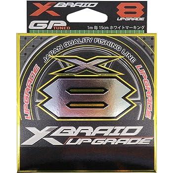 エックスブレイド(X-Braid) アップグレード X8 200m