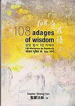 108 Adages of Wisdom / 108 Aforismos de Sabiduria (Multi-language Version)