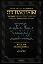 Best or hachaim artscroll Reviews
