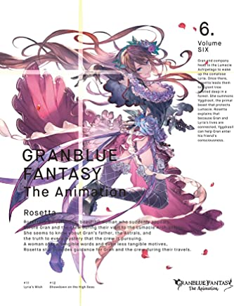 GRANBLUE FANTASY The Animation 6(完全生産限定版) [DVD]