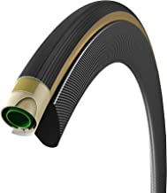 Vittoria Corsa Speed G+ Tubular Road Bicycle Tire