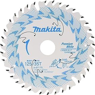 マキタ(Makita) 鮫肌レーザースリットチップソー 125mm×35P A-67175