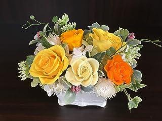 プリザーブドフラワー ソフィア(結婚祝い、誕生日、記念日、花ギフト、ケース入り、水不要、本物なのに枯れないお花ケース入り) (イエロー) フルールランヴェール