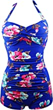 COCOSHIP Women's Elegant Floral Retro Boy-Leg One Piece Ruched Maillot Front Twist Swimsuit(FBA)
