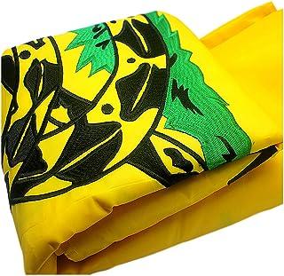 Best VSVO Gadsden Flag 3x5ft. - 2 Pcs Embroidered Don