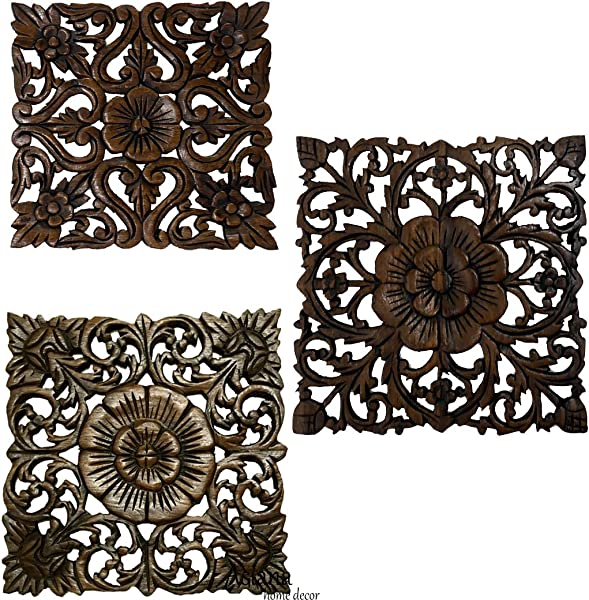 Set Of 3 Carved Wood Wall Plaques Floral Wood Wall Hanging Rustic Wood Wall Decor Brown Size 12 Square