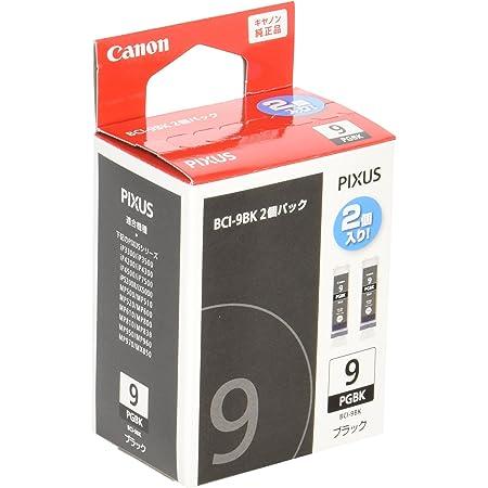 Canon Canon 純正 インクカートリッジ BCI-9 ブラック 2個パック BCI-9BK2P