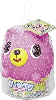 1 X Oshaberi Animal Talking Ball (Cat)