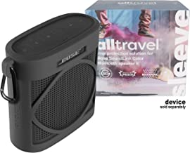 Alltravel Silicon Cover for Bose SoundLink Color Bluetooth Speaker II, Protective from Shock, Shake and Scratch, Customized Skin with Color and Shape Matching, Easy to go Carabiner (Black)