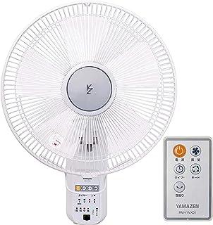 [山善] 30cm 壁掛扇風機 (リモコン) (風量4段階) 換気 入切タイマー付 ホワイト YWX-K305(W) [メーカー保証1年]