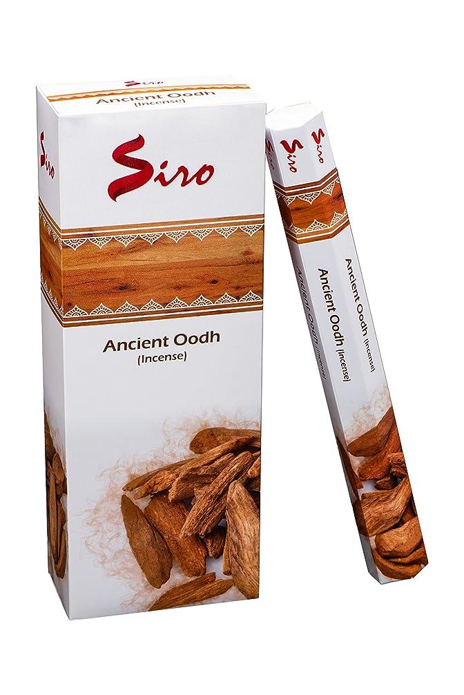 クリア航空機不振Siro古代Oodh 120?Sticks Premium Aroma