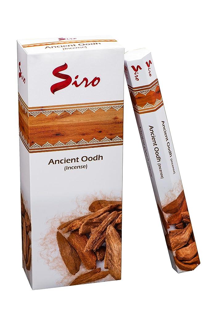 火曜日れる意気込みSiro古代Oodh 120?Sticks Premium Aroma