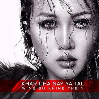 Shwe Lat Twe (feat. Nay Toe)