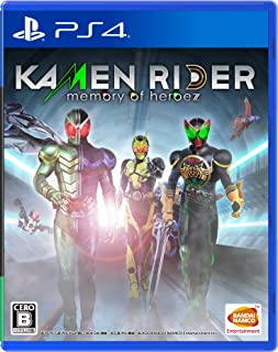 【PS4】KAMENRIDER memory of heroez【早期購入特典】【2大特典を入手できるコード】 1仮面ライダーW、オーズ、ゼロワンのスペシャルモーション3種 2ステータスアップの装備アイテム(アクセラレーター) 「英雄の記憶」(封入)