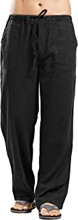 Qiuse Men's Casual Loose Fit Straight-Legs Stretchy Waist Beach Pants