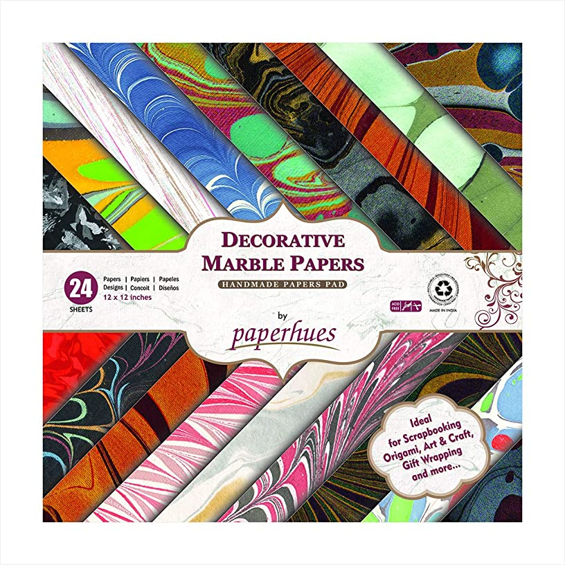 Paperhues Marbled Papers Collection 12x12