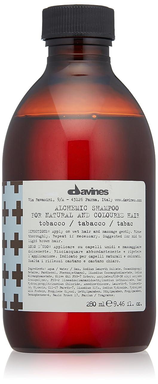 自分を引き上げるあたたかい匹敵しますダヴィネス アルケミックシャンプー # Tobacco (ライトブラウン用) 280ml