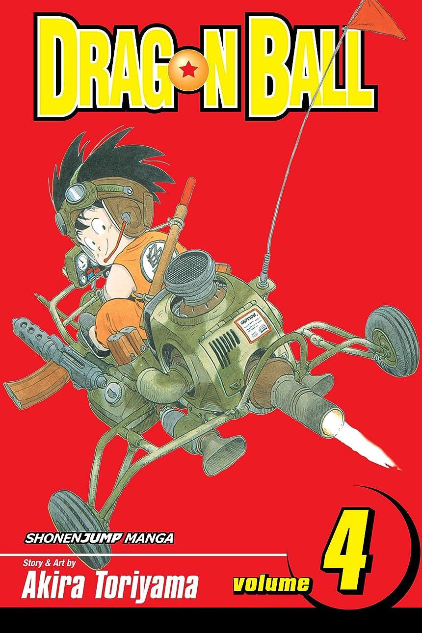 誕生日隠間接的Dragon Ball, Vol. 4: Strongest Under the Heavens (Dragon Ball: Shonen Jump Graphic Novel) (English Edition)