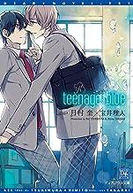表紙: Teenage blue【電子限定SS付き】 (ディアプラス文庫) | 月村奎