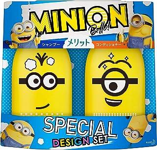 メリット ミニオン スペシャルデザイン セット [ Minion Special Design Set ] ポンプペア (シャンプー480ml+コンディショナー480ml) 480ml+480ml