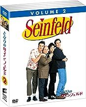 ソフトシェル となりのサインフェルド VOLUME 2 [DVD]