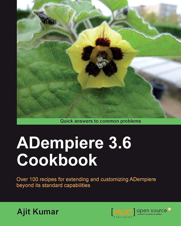 巻き取り感動する歩き回るADempiere 3.6 Cookbook (English Edition)