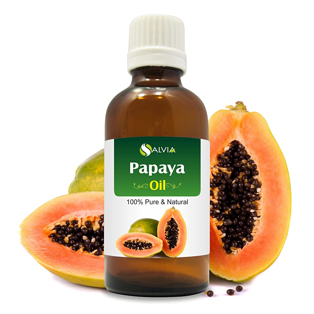 不誠実ツール算術PAPAYA OIL 100% NATURAL PURE UNDILUTED UNCUT ESSENTIAL OIL 100ML