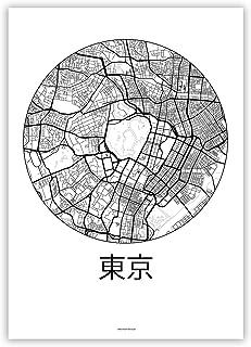Poster Tokyo Giappone Minimalista Mappa - Mappa della città, stampa d'arte