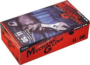モデルローブ No.1100 メカニックグローブ LLサイズ ブラック  50枚