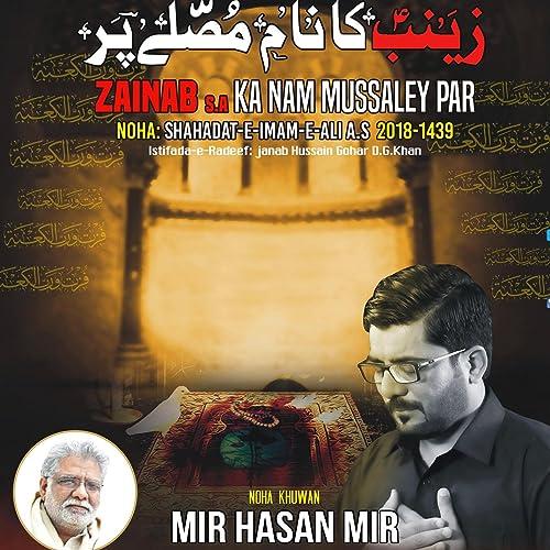 Zainab (as) ka naam Musalay per by Mir Hasan Mir on Amazon