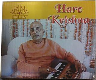 Vrindavan Bazaar ISKCON Chanting Machine with 9 Tunes for Home Décor | Worship Accessory
