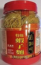 Best sau tao egg noodles Reviews