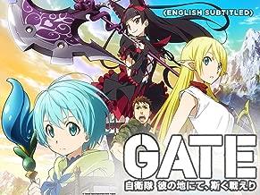 Gate (English Subtitled)